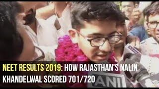 NEET Results 2019: How Rajasthan's Nalin Khandelwal scored 701/720