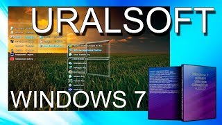установка сборки Windows 7 URALSOFT