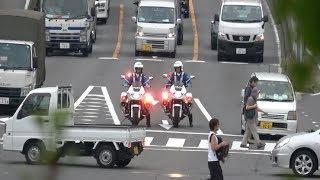 圧倒的な格好良さ!!!白バイ2台が同時に緊急走行!!!交通機動隊が一瞬で遥か彼方へ!!!