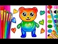 LEARN How to DRAW and COLOR GIANT GUMMY BEAR Coloring Page for Kids to learn WATERCOLOR PAINTING