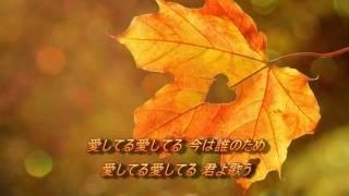 1979年にリリースされたみゆきさんの7作目のシングルです。