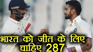 India vs South Africa 2nd Test Day 4: SA bundled out for 258 runs, India needs 287 to win | वनइंडिया