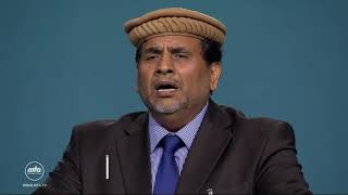 Sunday Morning Session Second Urdu Nazm - Jalsa UK 2019