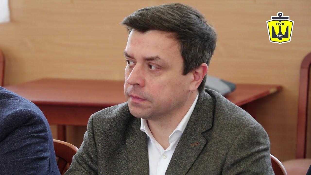 В НУК ім. адмірала Макарова пройшло засідання Ради морського порту