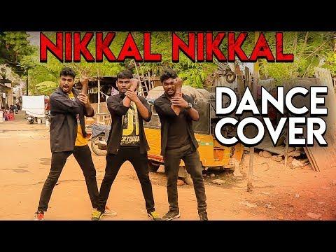 Nikkal Nikkal - Dance Cover | Kaala | Koushik