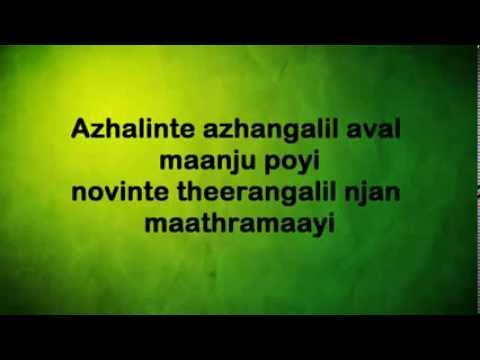 azhalinte azhangalil male mp3