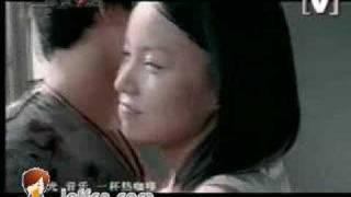 Jeff Chang new song