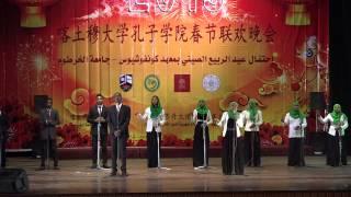 诗歌朗诵《青春万岁》中阿语 朗诵者 喀大中文系学生 thumbnail