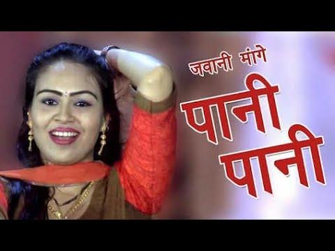 New Song Hariyanvi. Rc Letist Song. Hariyani Song.Hariyani Dans