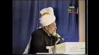 Friday Sermon 7 October 1994