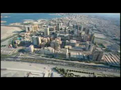 Bahrain Land of Loved ones - أرض الأحبة مملكة البحرين