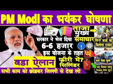 Look Modi's road show in Varanasi, 100 Color from YouTube · Duration:  18 minutes 25 seconds
