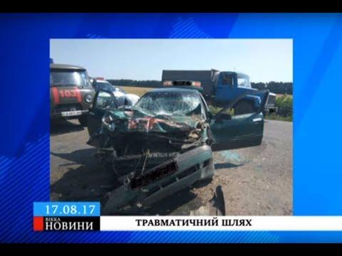 ТРК ВіККА: Вінницький водій відправив двох дітей та ще четверо дорослих з Черкащини до лікарні
