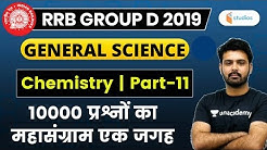 8:30 PM - RRB Group D 2019 | 10000 GS Questions Series by Aman Sir | Chemistry | Part-11