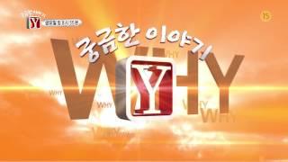 SBS [궁금한 이야기 Y] - 10일(금) 예고
