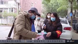 [中国新闻]专访世界卫生组织前任总干事陈冯富珍  CCTV中文国际