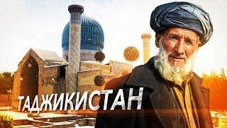 ТАДЖИКИСТАН: Душанбе, Памирский тракт. Новая прекрасная соведущая, старт путешествия по Средней Азии