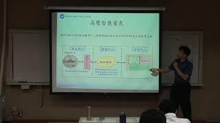 台灣電力系統規劃的挑戰 2-3 | 柯佾寬 老師