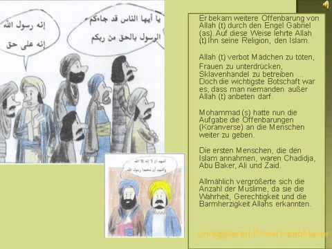 sira nabawiya pdf