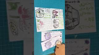 熊本 仏壇店 朝4時起き開運社長♬ 仏壇販売天職! thumbnail