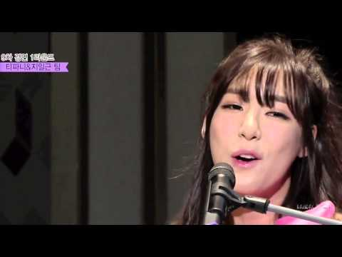 Tiffany of 소녀시대(Girls' Generation) - The Way (Ariana Grande)