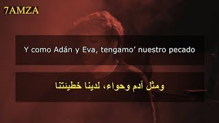Paulo Londra – Adan y Eva 🍏 مترجمة عربي