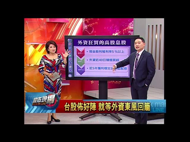 【股市現場-非凡商業台鄭明娟主持】20180510part.2(孫慶龍)