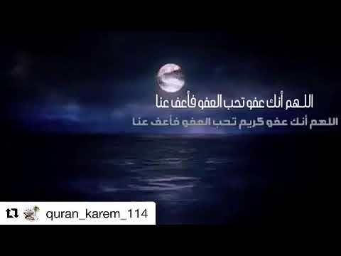 Invocation à dire pendant le ramadan chaque soir surtout nuit du destin
