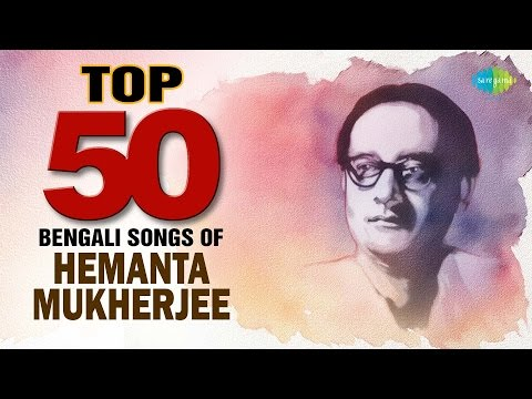 Top 50 Modern Songs Of Hemanta Mukherjee - One Stop Audio Jukebox