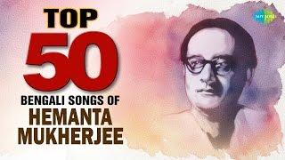 top 50 modern songs of hemanta mukherjee one stop audio jukebox