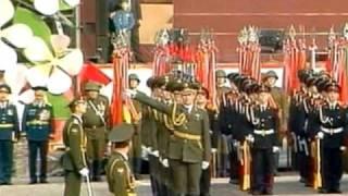 9 мая 1995г. Москва. Красная площадь. Парад Победы.