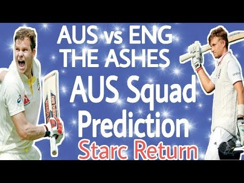 THE ASHES: AUS vs ENG , AUS Announced Squad For First Two Test Matches |
