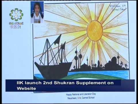 Indiansinkuwait.com launches online