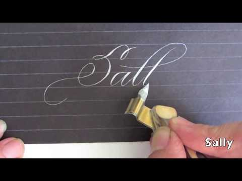 Calligraphy Names That Begin with The Letter S
