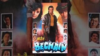 Bechain बेचैन (1993) || Sidhant, Salaria, Malvika Tiwari || Bollywood Drama Full Movie