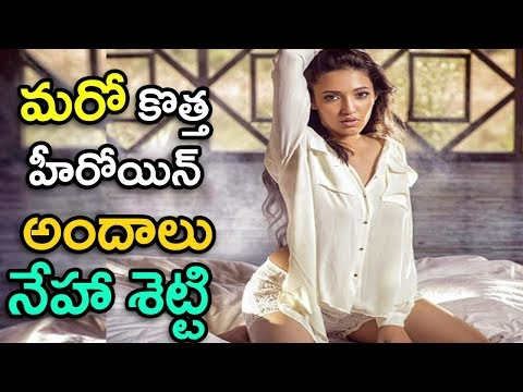 Most Wanted Heroine in Tollywood Mehbooba Heroine Neha Shetty | Puri Jagannadh