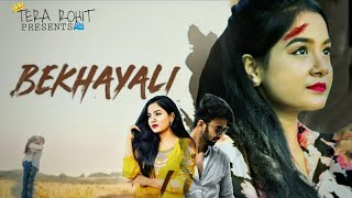 Bekhayali | Shahid Kapoor,Kiara Advani | Nilanjana Dhar | TERAROHIT | Irshad | KABIR SING