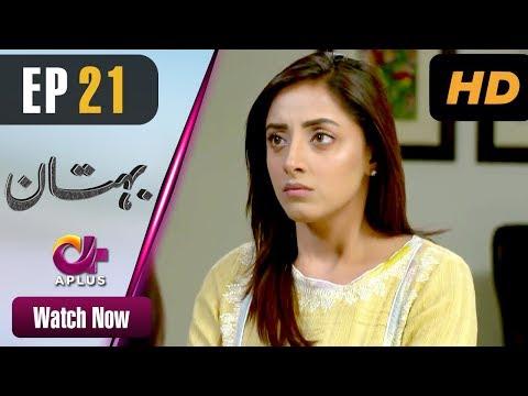 Pakistani Drama   Bohtan - Episode 21   Aplus Dramas   Sanam Chaudry, Abid Ali, Arslan Faisal
