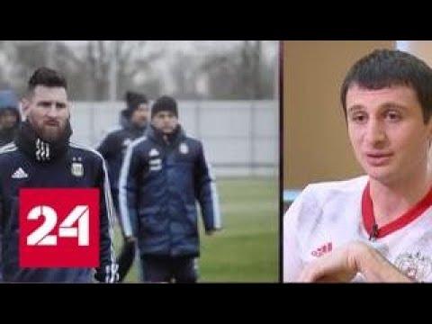 Видео Кубок россии по футболу прогноз