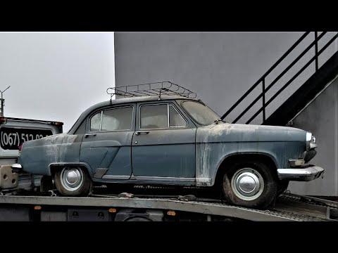 Подготовка КАПСУЛЫ ВРЕМЕНИ ВОЛГА 21 ГАЗ 21 первая ЗА 45 ЛЕТ Carwash Classic Car (мойка) Detailing