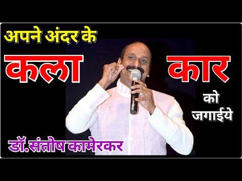 performing in  SCGT Social Event at Gadkari Rangayatan,Thane