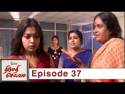 Thirumathi Selvam Tamil Serial Full Episode