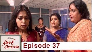 Thirumathi Selvam Episode 37, 17/12/2018 #VikatanPrimeTime
