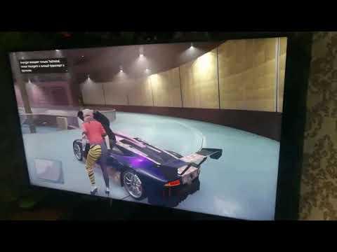 Эмоции о Читерском пакете и Способа прокачки в GTA 5 Online 2019