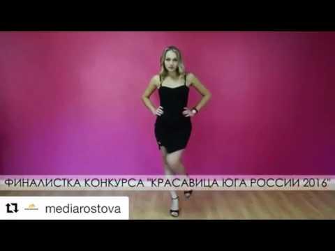 Anastasia Savchenko