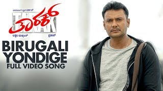 birugali-yondige-full-song-tarak-kannada-movie-songs-darshan-shanvi-srivastava