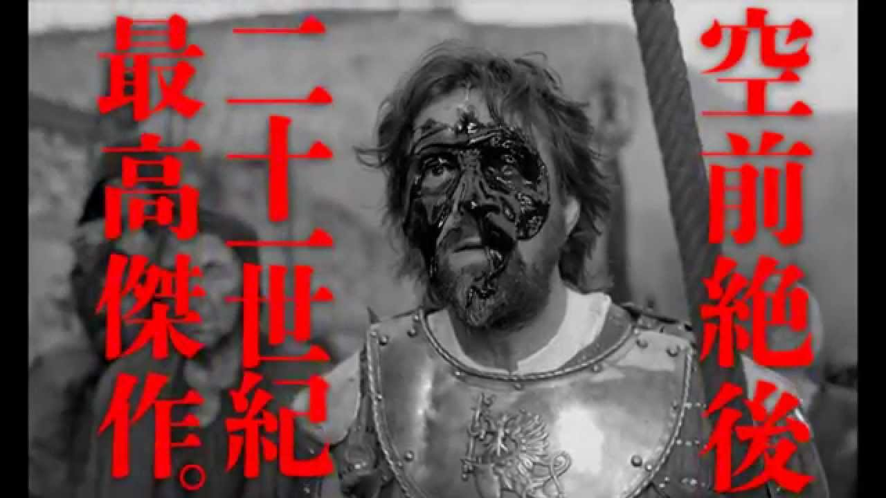 画像: アレクセイ・ゲルマン監督『神々のたそがれ』予告編 youtu.be