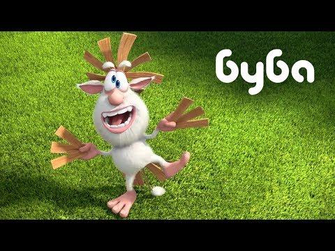 Буба 🤪 Первое апреля 🤡💥 День смеха - Весёлые мультики для детей - Буба МультТВ