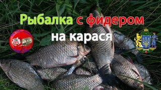 Рыбалка и отдых на природе в Академии Отдыха 16 апреля