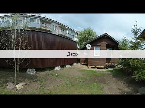 Дом | Ярославль, р-н Заволжский, ул. Ветеранов, д.5 | Видео